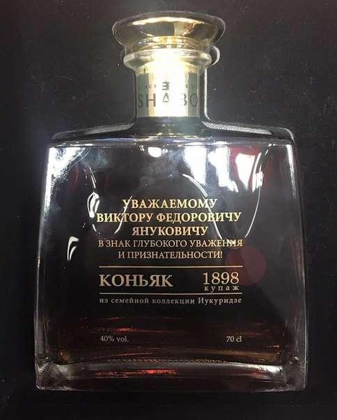 Екс-гендиректор «Евросети» Євген Чичваркін купив елітний алкоголь, викрадений з музею корупції «Межигіря» (3 фото)