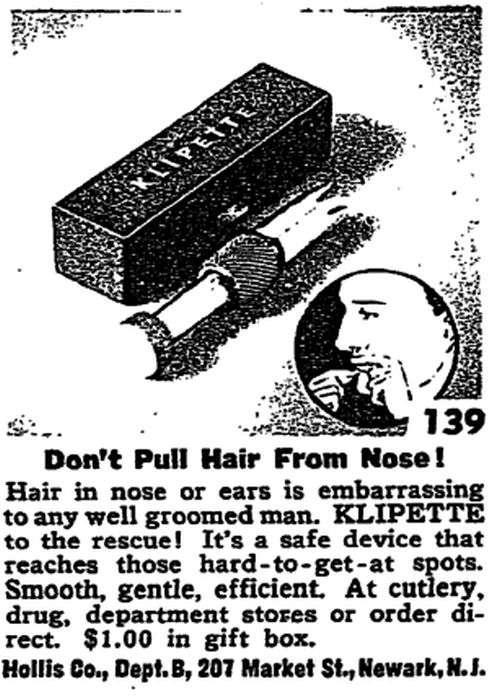 Різдвяні подарунки 1941 року від газети The New York Times (18 фото)