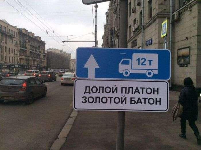 Завтра російські далекобійники планують перекрити МКАД (3 фото)