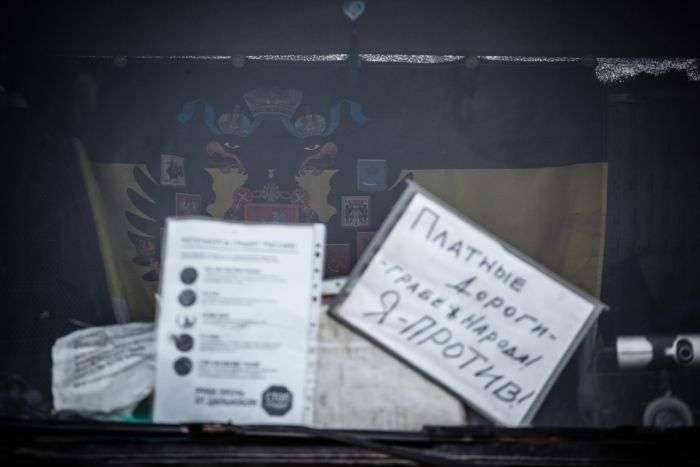 Далекобійники, протестуючі проти системи «Платон», збираються на МКАДе (22 фото)