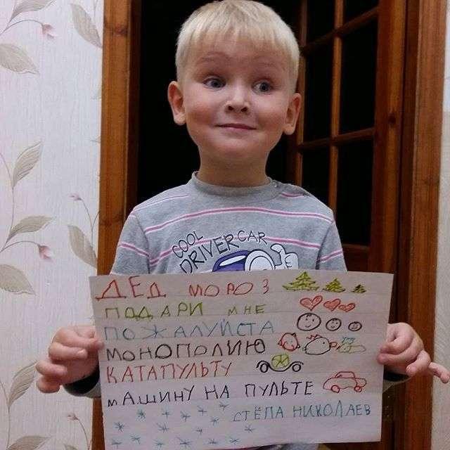 Листи дітей Діду Морозу (29 фото)