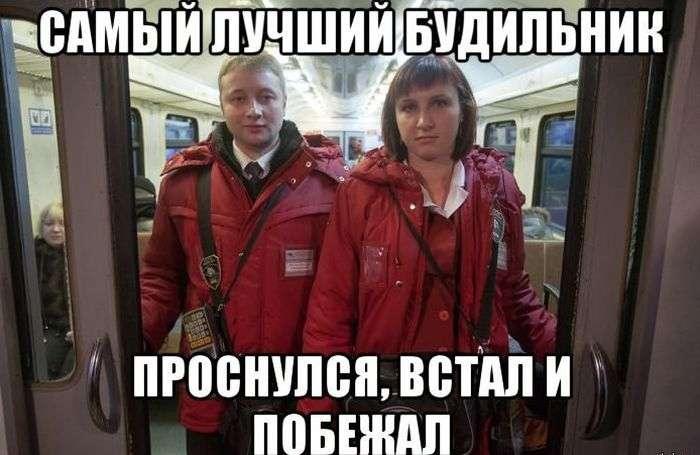 Підбірка цікавих фото з російських електричок (29 фото)