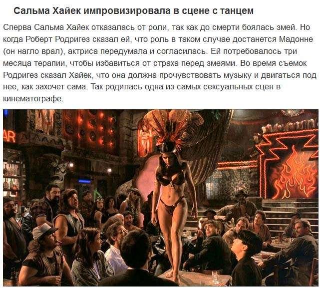 Цікаві факти про фільмах Квентіна Тарантіно (20 фото)