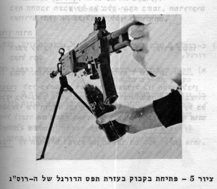 Ізраїльський автомат Галіль - унікальне зброю з відкривачкою для пляшок (3 фото)