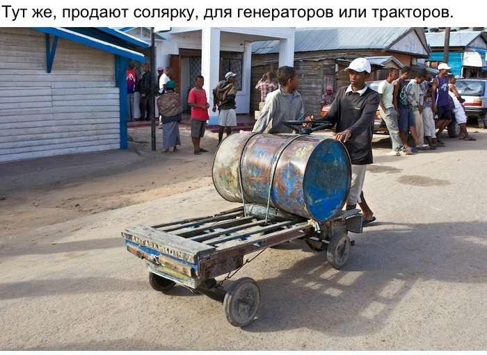 Як відбувається нелегальний видобуток і продаж дорогоцінних каменів на Мадагаскарі (40 фото)