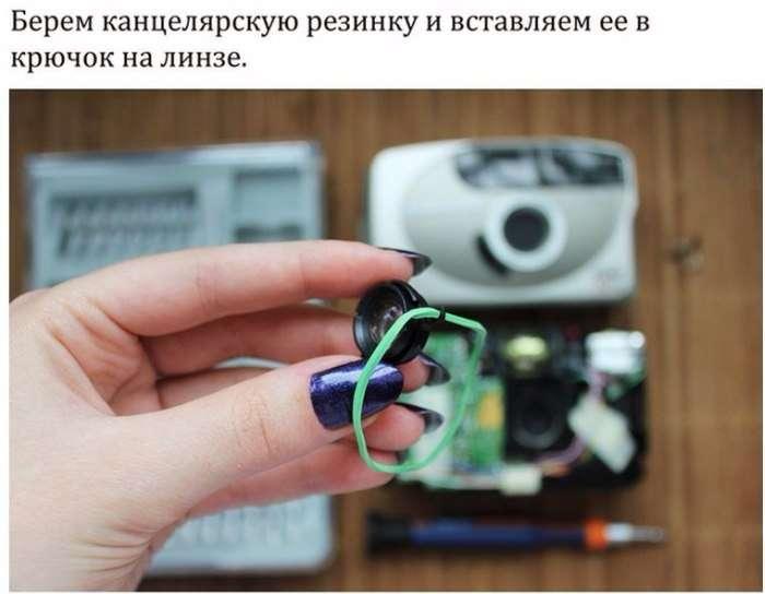 Макролінза для смартфона своїми руками (9 фото)