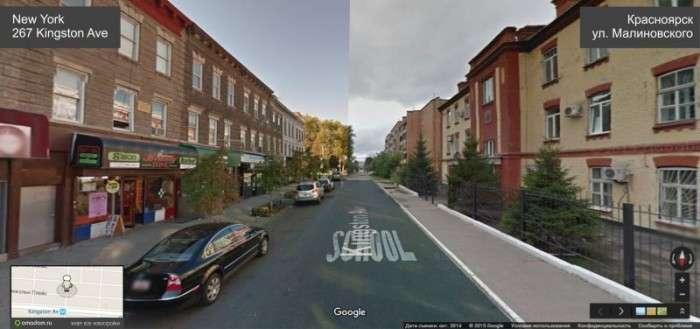 Склеєні панорами Google Street View показали подібність між Нью-Йорком і Красноярському (9 фото)