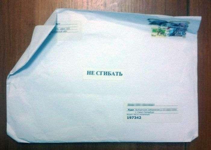 «Пошту Росії» краще не провокувати (2 фото)