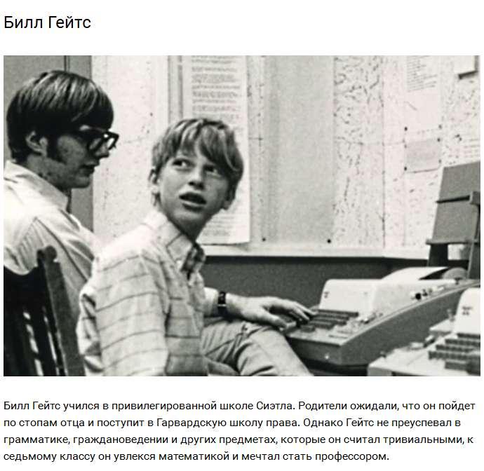 Чим займалися знамениті підприємці до початку власного бізнесу (19 фото)