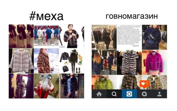 Як розводять дівчат на гроші в Instagram (5 фото)
