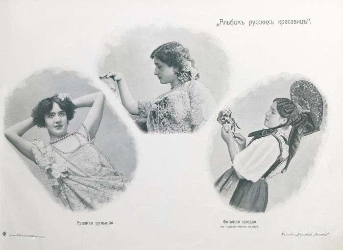 Російські красуні на початку XX століття (26 фото)