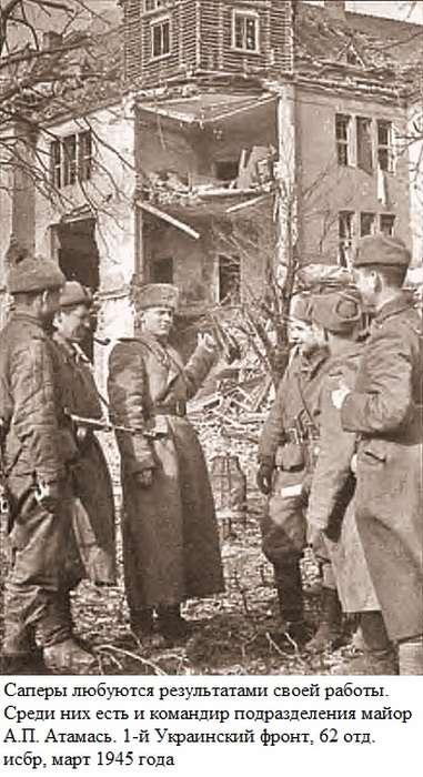 Важкі бої за німецький місто Бреслау (60 фото)