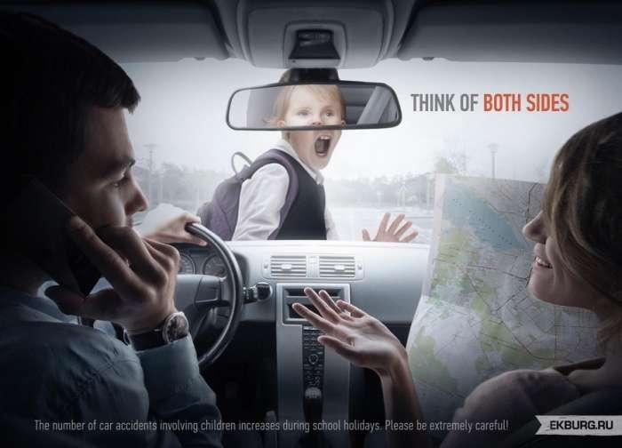 Приклади сильної соціальної реклами (28 фото)