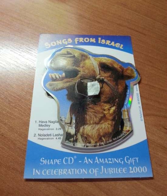 Сувенірний диск з Ізраїлю (4 фото)