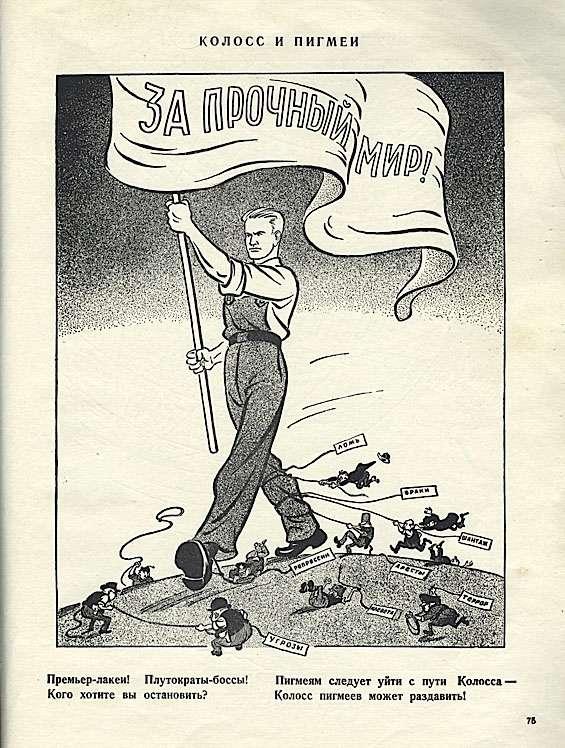 Радянські агітаційні плакати знову набувають актуальності (6 фото)