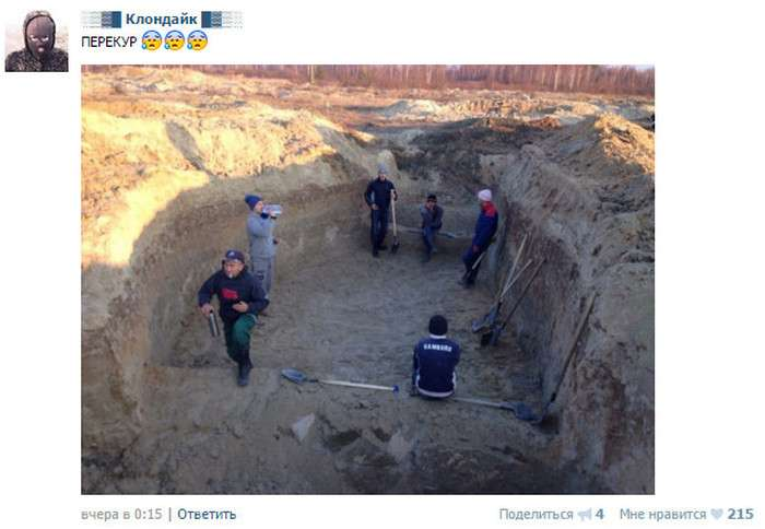 Головний паблік нелегальних українських копачів бурштину (40 фото + відео)