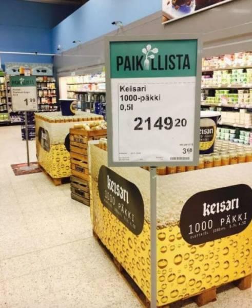 18 крутых вещей в Финляндии, ради которых туда можно и переехать Интересное