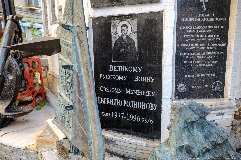 Мастерская Федора Конюхова москва,памятникимосквы