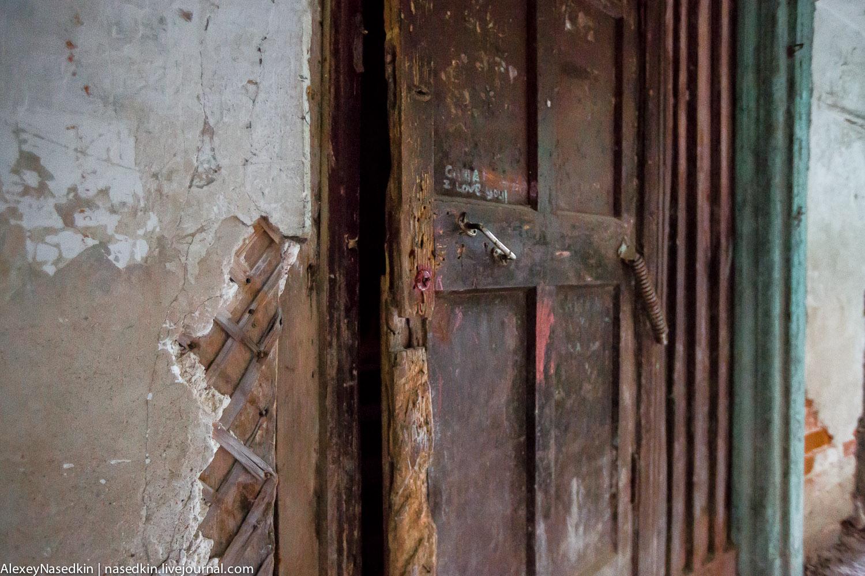 Странное заброшенное место, в котором живут люди Тульская область