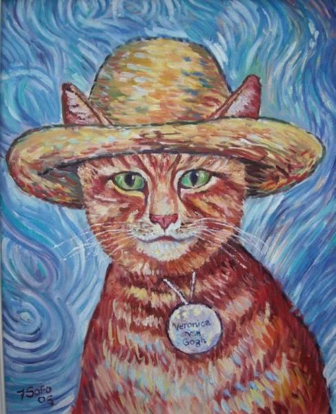 Котики и классическая живопись Интересное