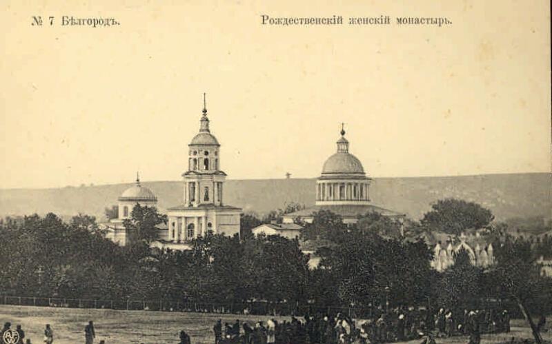 Бабий бунт грузинской царицы и его последствия История