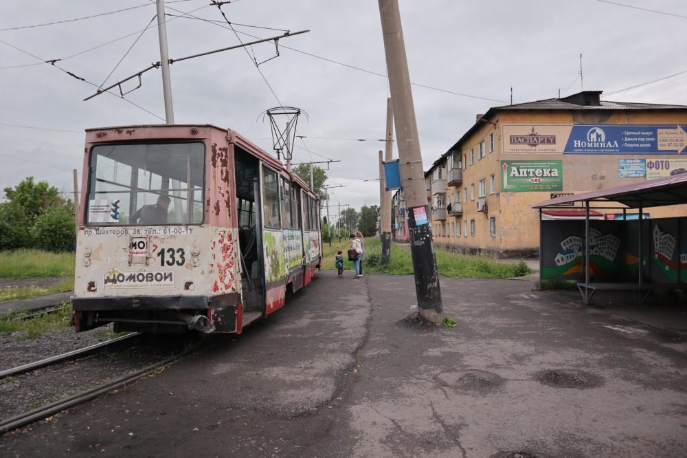 Прокопьевск Прокопьевск,Кузбасс,Кемеровская область