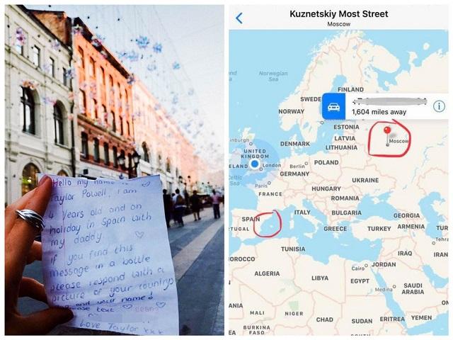 В Испании 4-летняя девочка бросила бутылку с посланием в море, а спустя время она получила ответ из Москвы. МиР