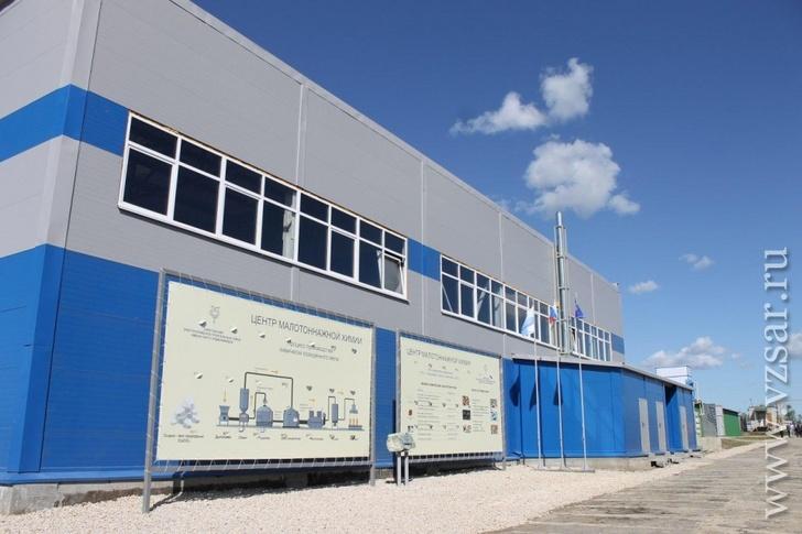 СЭЗ имени Серго Орджоникидзе открыл в Саратовской области производство малотоннажной химии события,Новости,сделано у нас