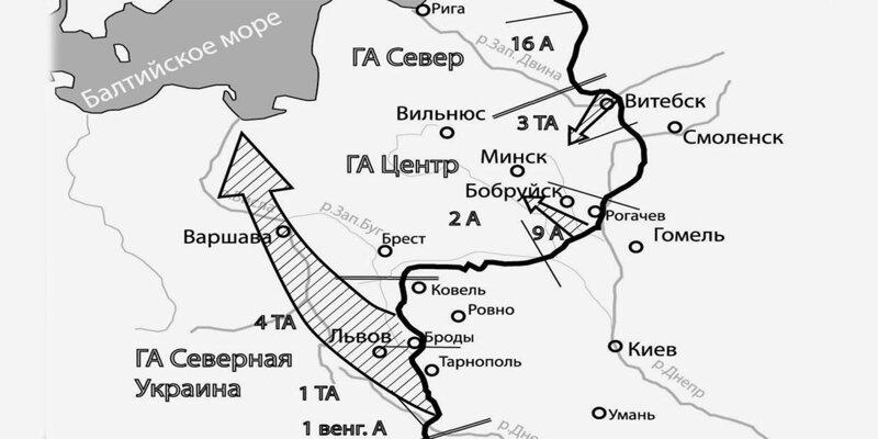 Пять поворотных моментов операции «Багратион»: как немцы потерпели самое крупное поражение   Интересное