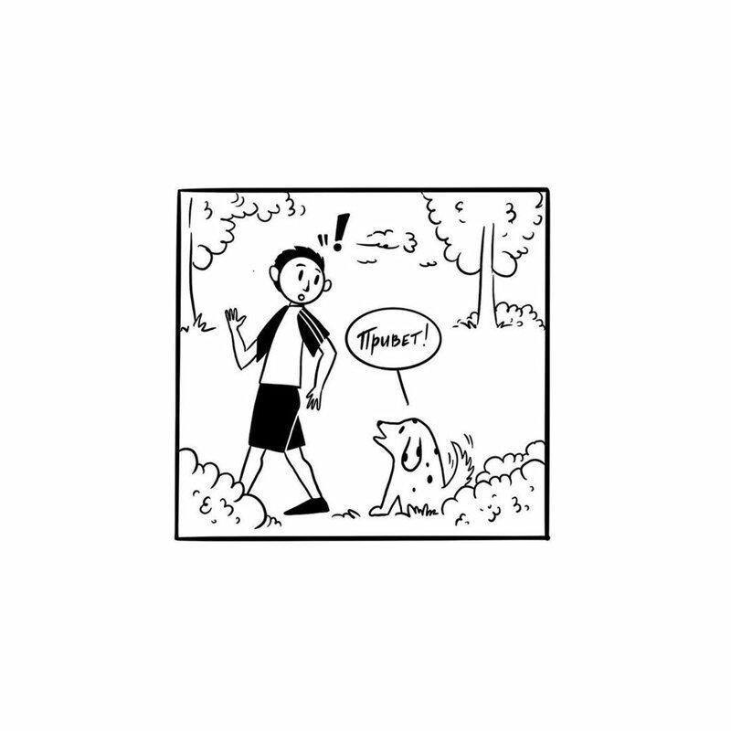 Тату-мастер создаёт юмористические комикс-истории со смешным и неожиданным поворотом событий   Интересное