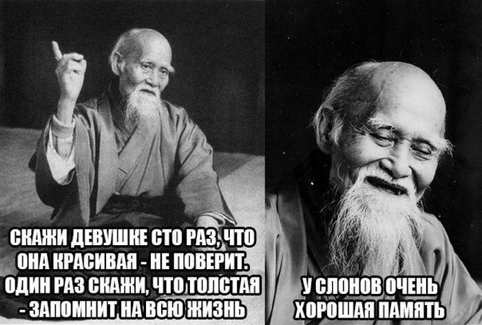 Один дед сказал   Интересное