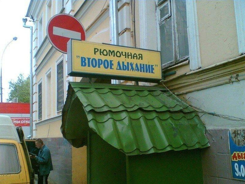 Меню из советского прошлого   Интересное