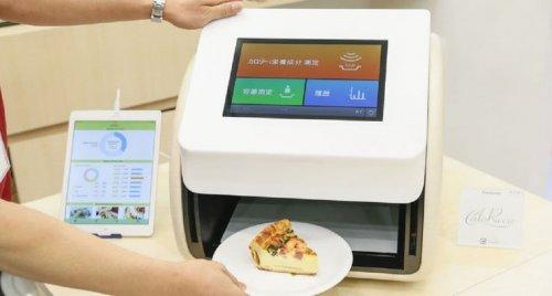 Футуристические гаджеты, которые продаются только в Японии гаджеты,техника