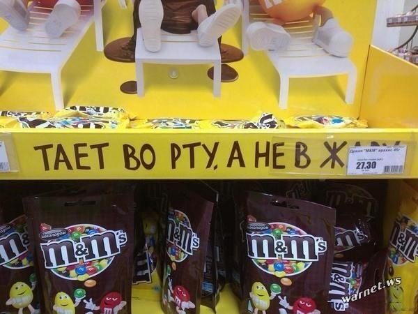 Без буквы
