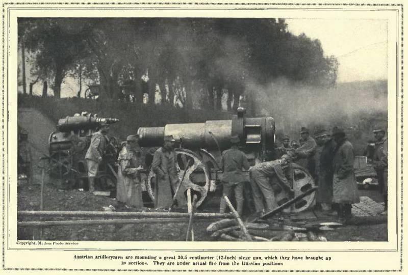 Огневая кувалда Франца Иосифа оружие