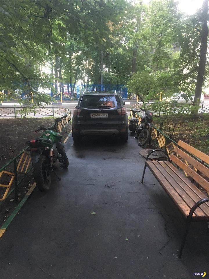 Черный пояс по парковке этому господину! авто и мото,автоновости