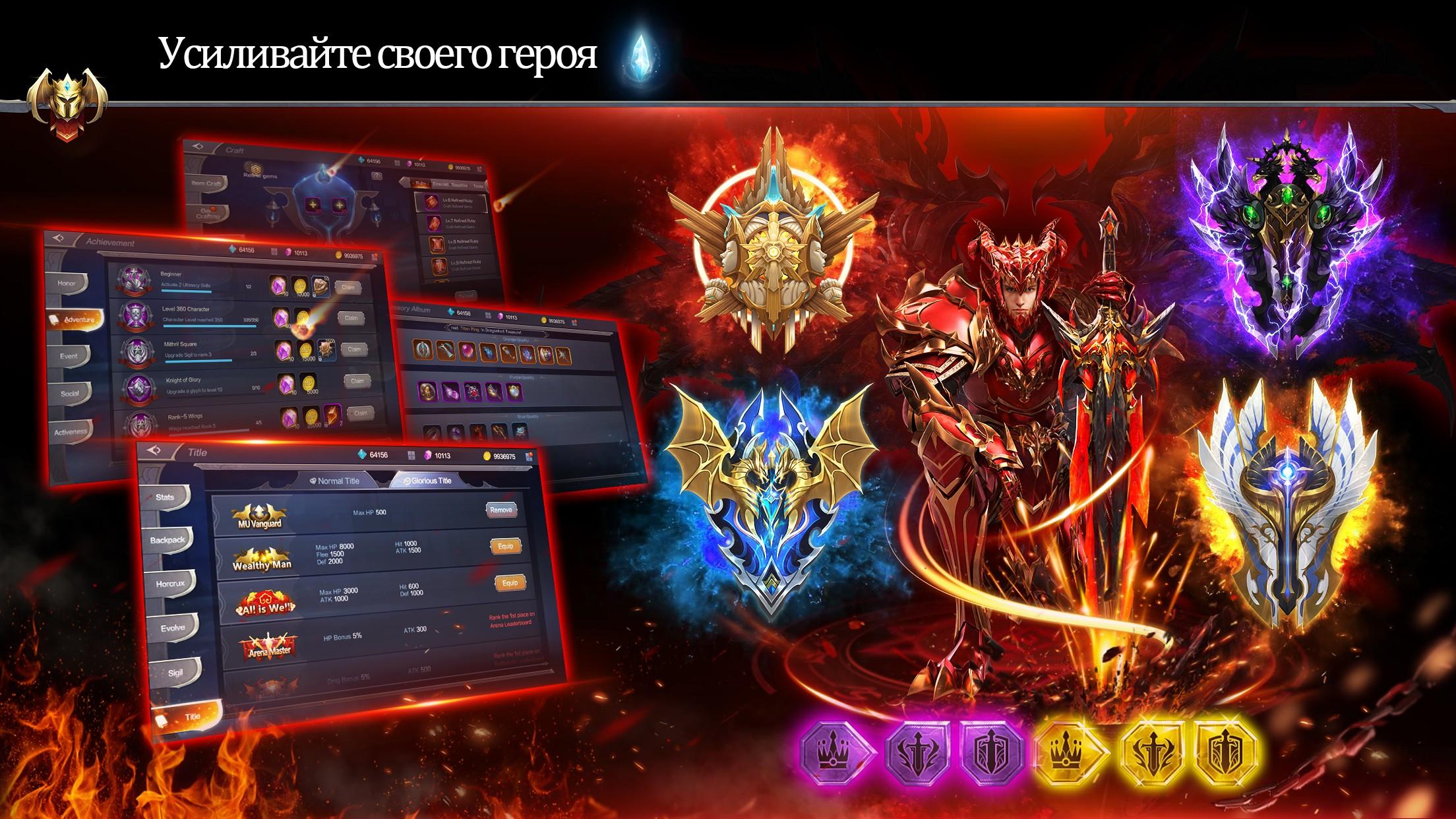 Мобильная MMORPG MU ORIGIN 2 — ключ на старт! action,mmorpg,mmorpg mu origin 2,Игры,мобильные игры