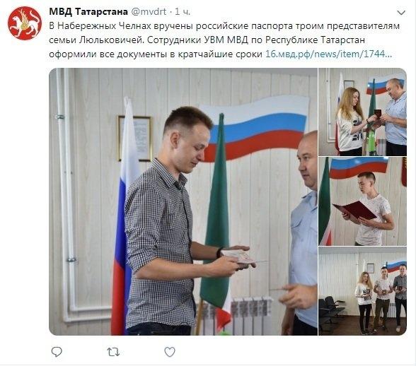 Последние новости Новороссии: Боевые Сводки ООС от Ополчения ДНР и ЛНР — 4 июля 2019 украина