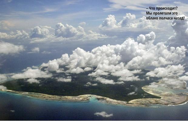 Порция суши: 9 удивительных островов интересное,острова,путешествия,фотография