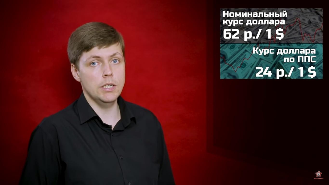 ЛикБез. Российские олигархи, которых нет, не платят налоги. россия