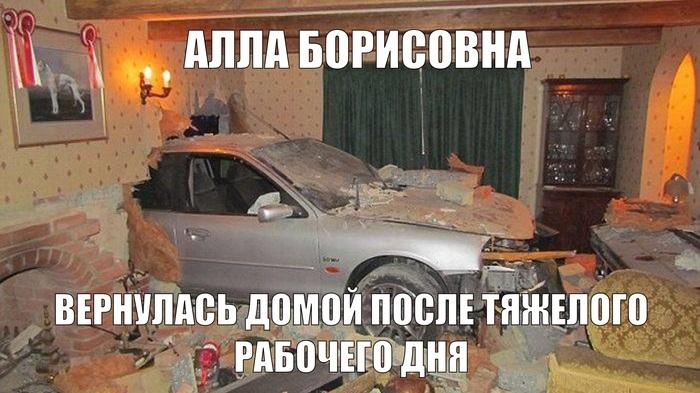 На волне, так сказать Алла Пугачева,наши звезды,новости,развлечение,скандал,сплетни,шоу,шоубиz,шоубиз