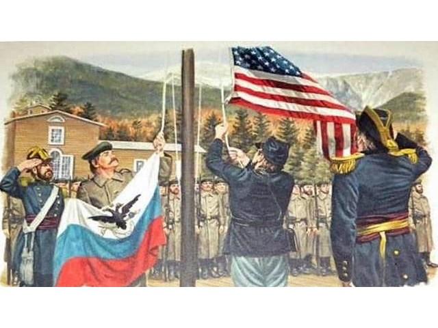 Кому достанется золото Русской Америки? геополитика,россия