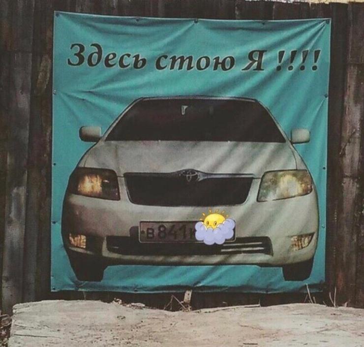 17 странных фото с просторов России, происходящее на которых не всегда поддается логике