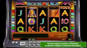 Ігрові автомати ельдорадо на гроші – Ігрові автомати (Слоти) в Казино  Паріматч онлайн: грати.