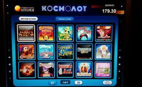 Онлайн игровые автоматы Космолот – играй онлайн на vinrajrada.org.ua -  Главпост