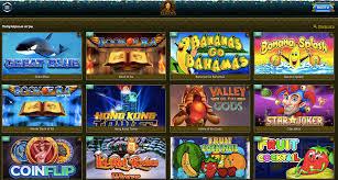 Гра в онлайн казино Ельслотс - Фотокнига приколів