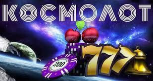Офіційний сайт казино Космолот онлайн » Металургпром