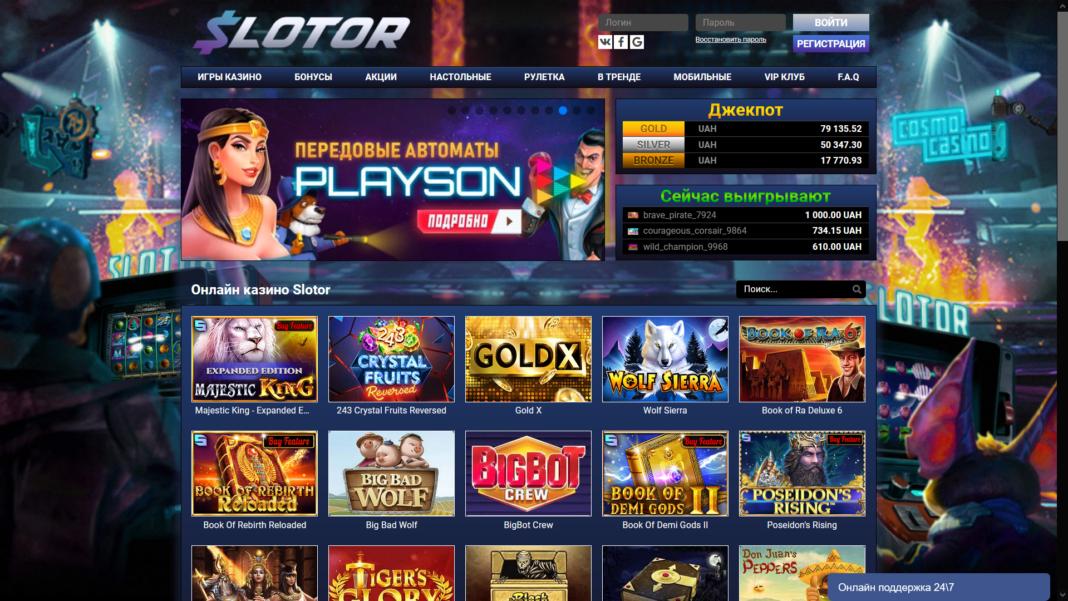 онлайн игры на деньги настоящие